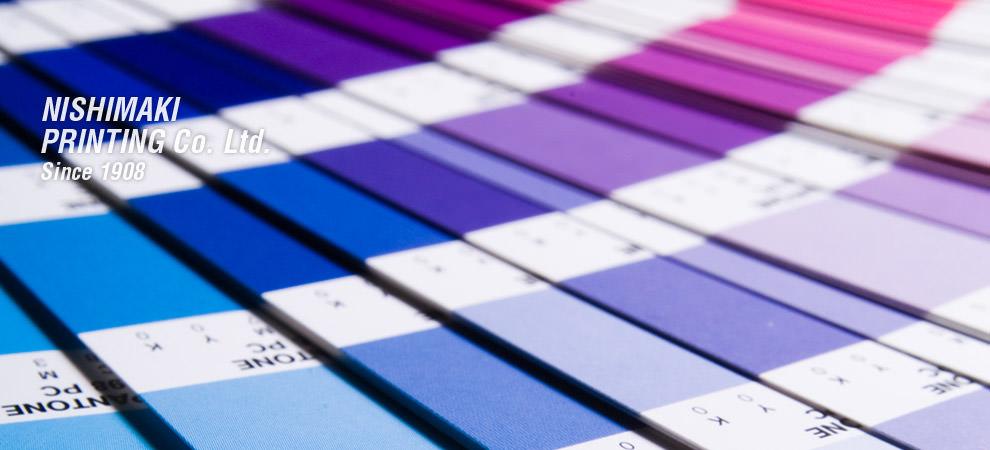 カラーチャートのイメージ写真